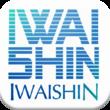 Waishin Lin